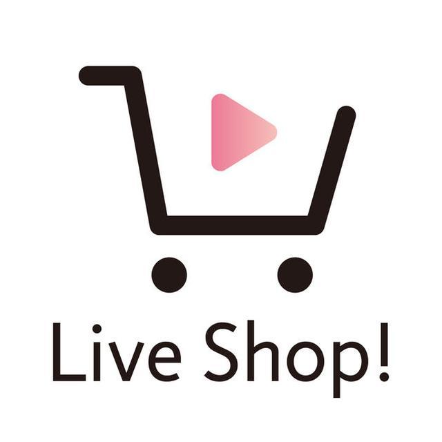画像: ファッションやメイクのライブコマース!! - Live Shop!(ライブショップ) on the App Store