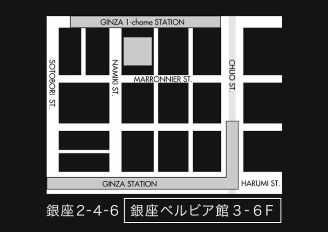 画像: 6/23銀座ロフトオープン   LoFt