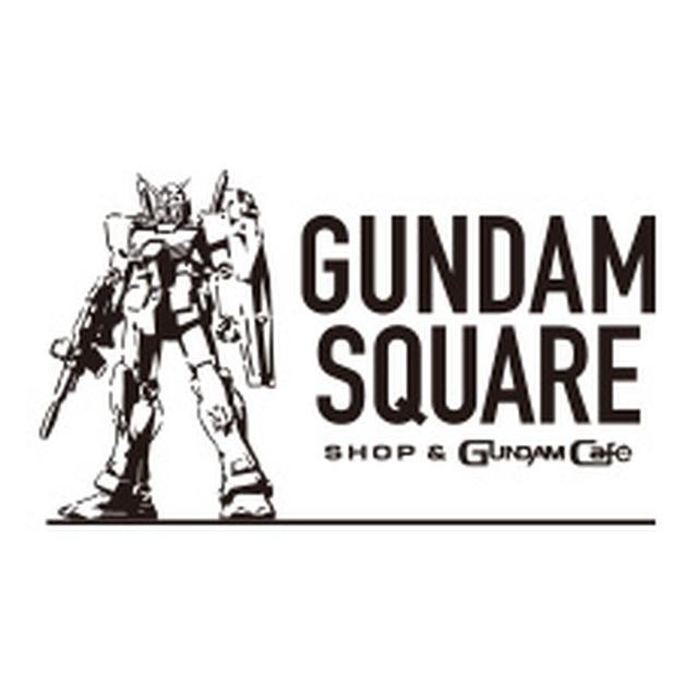 画像: ティザーサイト|ガンダムスクエア オフィシャルサイト[GUNDAM SQUARE official site]