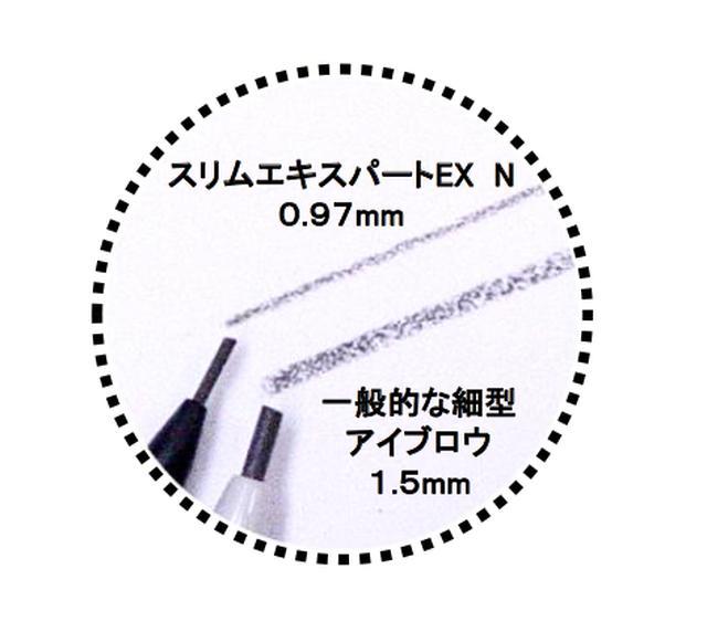 画像2: スージー スリムエキスパートEX N 全3色 0.03g 各¥1,296