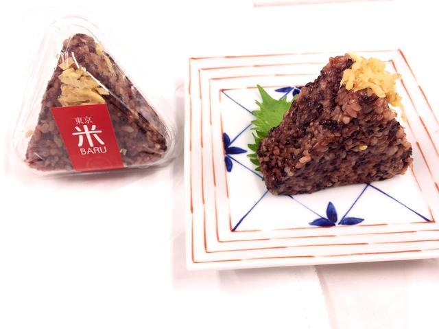画像5: カラダに良くて、美味しいものが勢ぞろい!!