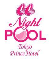 """画像2: """"ゆめかわ""""な世界が広がる、インスタ映えプールの大本命!CanCam × Tokyo Prince Hotel Night Pool"""
