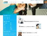 画像1: DO!スポーツ総合予約ポータルサイト「EPARKスポーツ」が6月15日(木)よりサービス開始!