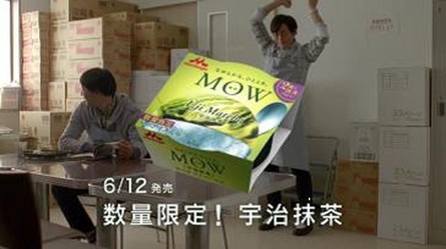 画像: 高橋店長による「選ぶ理由」を解き明かす6秒動画コンテンツ動画の配信が決定!