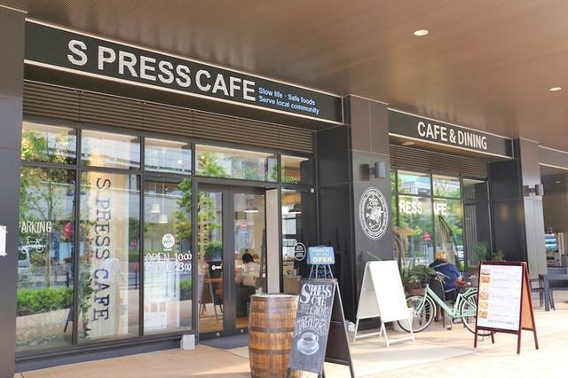 画像3: SNSに投稿するとコーヒー・紅茶が全て無料になるキャンペーン開催中!