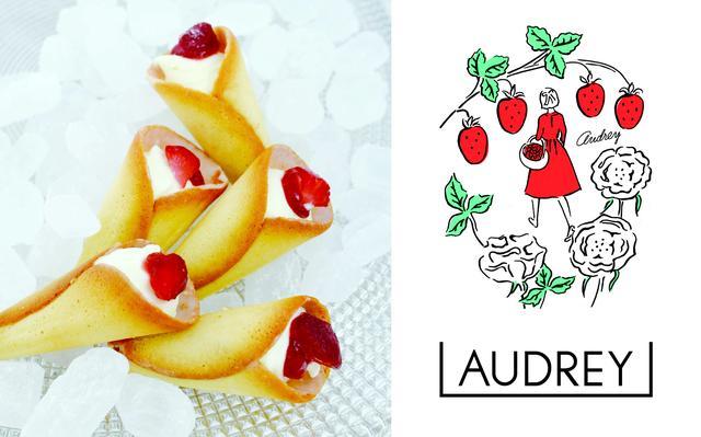 画像: 夏だけの贅沢!いちご専門の洋菓子ブランド 『AUDREY』のアイスクリーム販売店が関西初出店!