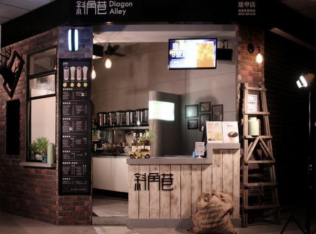 画像: 台湾や北米などの店舗イメージ