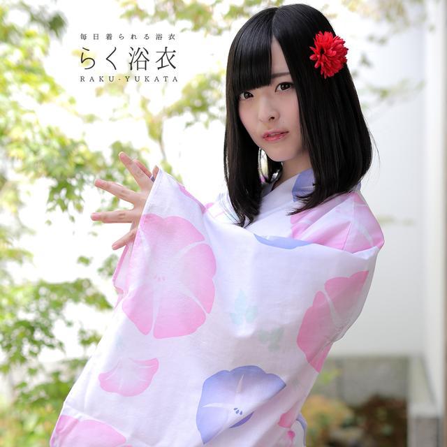 画像3: vvstore.jp