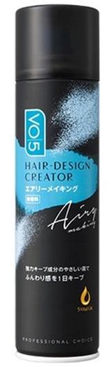 画像: 商品名:VO5ヘアデザインクリエイター<エアリーメイキング>無香料 容量:160g 希望小売価格(税抜):650円 ●ノズルや薬剤などの組み合わせにより、霧が細かく、噴霧の勢いがやさしい独自の「ミクロ霧」を実現。「ミクロ霧」により、髪同士を点で密着させることで、サラッとした仕上がりのままふんわり感がつくれます。 ●強力キープ成分を配合。ふんわり感を一日しっかりキープします。 ●髪をケアする5種類のVital Oil*(毛髪保護成分)を配合しています。 *ホホバ種子油、ヒマワリ種子油、アボカド油、ヘーゼルナッツ種子油、ラベンダー油