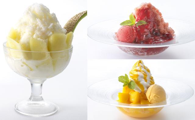 画像: 果実のフレーバーを楽しむ3種類のかき氷