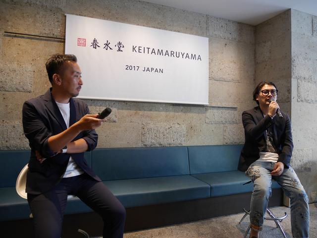 画像: 「春水堂」を運営する株式会社オアシスティーラウンジ代表取締役 関谷有三氏(左)と、ファッションデザイナー 丸山敬太氏(右)