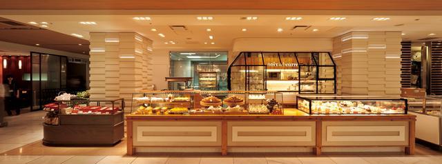 画像2: 「ノワ・ドゥ・ブール」から、季節の美味しさをお届け!