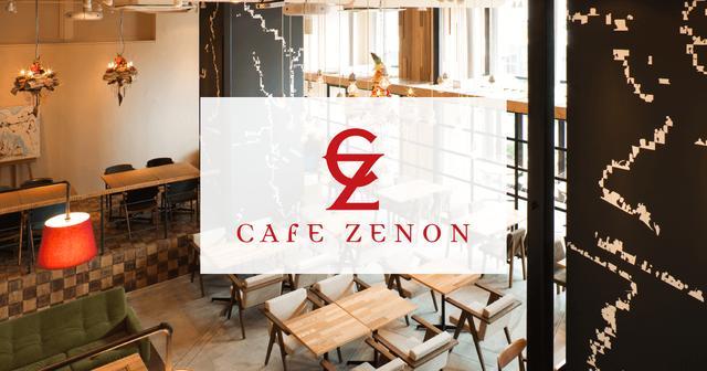 画像: CAFE ZENON | カフェゼノン