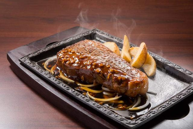 画像: 厚切りサーロインステーキ ハーフポンド[約225g] 1,999円