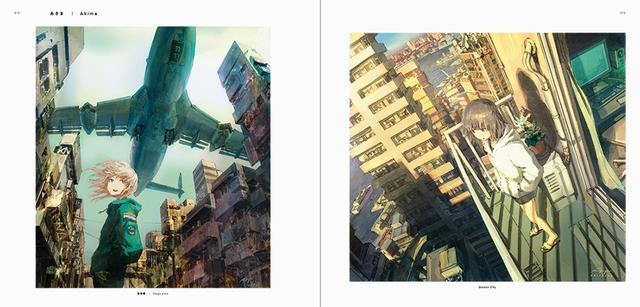 画像: あきま(左)「貨物機」(右)「Golden City」