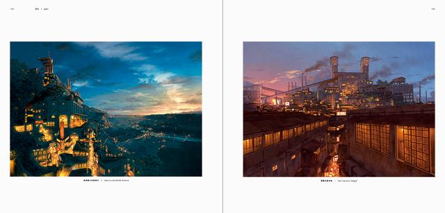 画像: ぽち(左)「冬至祭りの夜明け」(右)「宵闇の双子町」