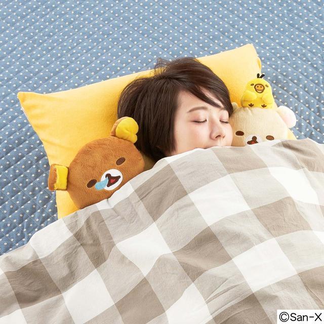 画像2: あのリラックマと添い寝する夢がかなう!