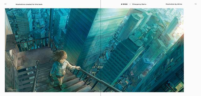 画像: 描き下ろしイラスト:あきま「非常階段」
