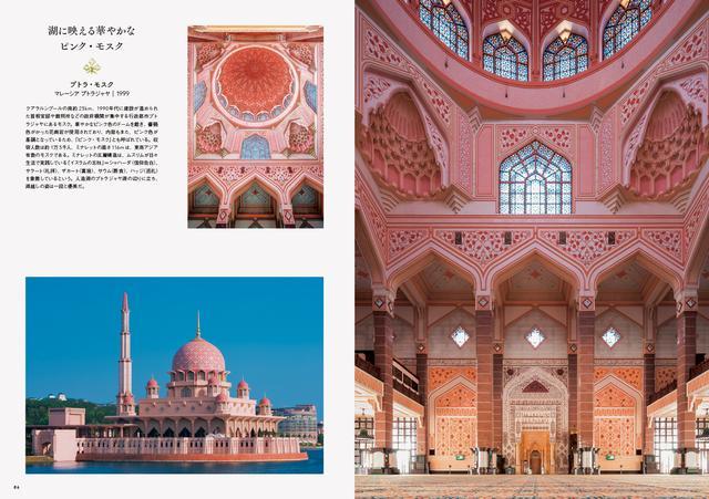 画像: 湖に映える華やかなピンク・モスク/プトラ・モスク
