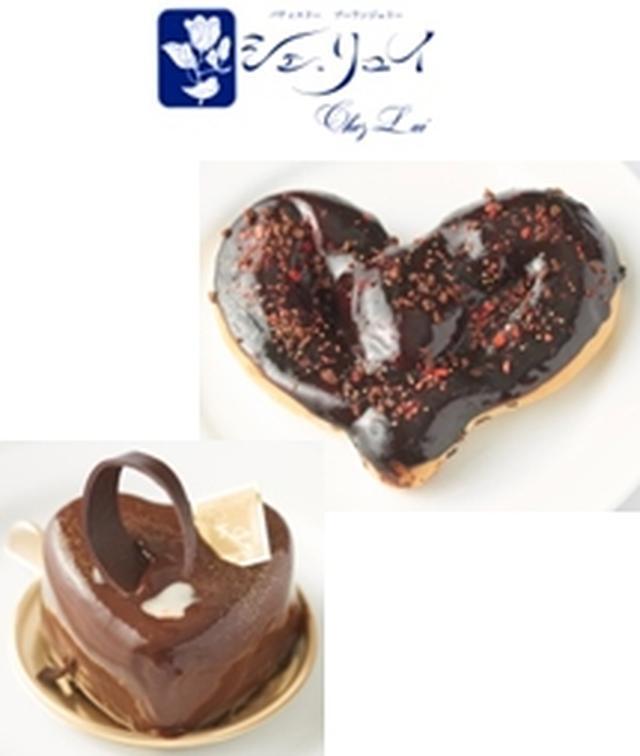 画像: ハートのケーキ(エスパス) 480円(税抜)写真左 チョコレートとアールグレイのブリュレがマッチしたハート型のケーキ。 サマーバレンタイン 220円(税抜)写真右 チョコレートがけしたハートのドーナツに、チョコクランチとイチゴフレークをトッピング。