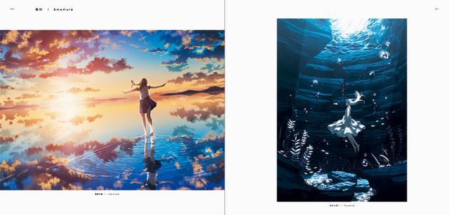 画像: 飴村(左)「黄昏の湖」(右)「きみとぼく」