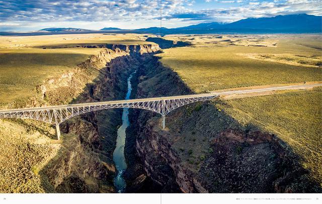 画像: リオ・グランデ峡谷橋、タオス、ニューメキシコ州、アメリカ合衆国