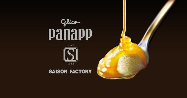 画像: glico panapp × SAISON FACTORY