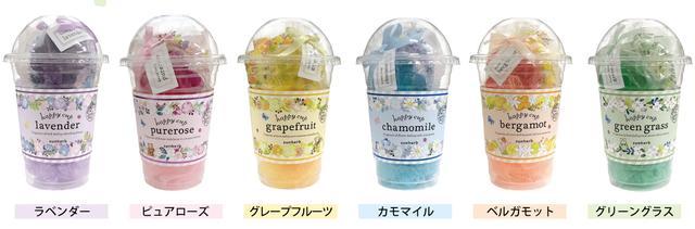 画像: 価格:¥650+税 ◆セット内容 : ゲストソープ、バスタブレット、 バスソルト、バススポンジ 各1