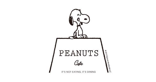 画像: PEANUTS Cafe / ピーナッツ カフェ