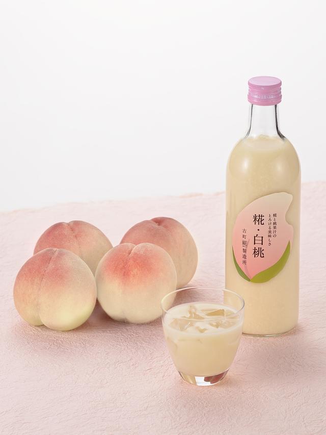 画像1: 旬の桃果汁を使った冷やして楽しむ夏の甘酒 「糀・白桃」