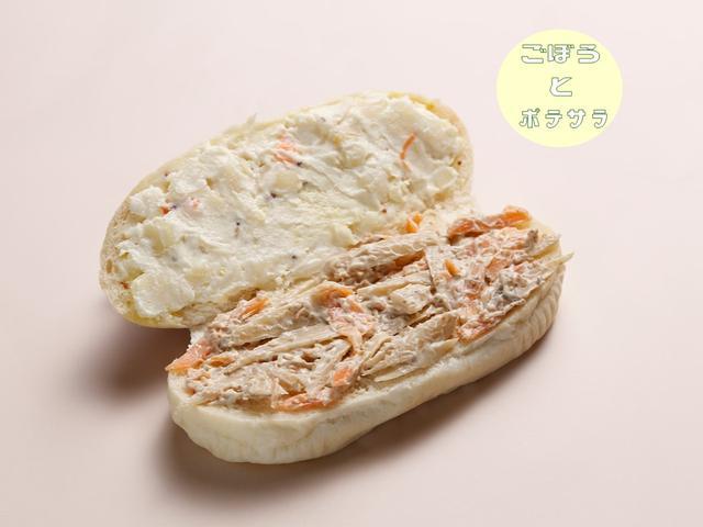 画像: <ごぼうとポテサラ> 販売価格:260円(税込)