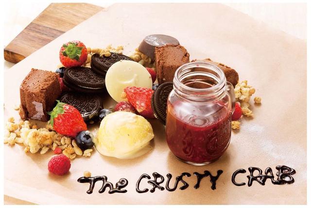 画像1: 「The CRUSTY CRAB」(愛知・名古屋市)