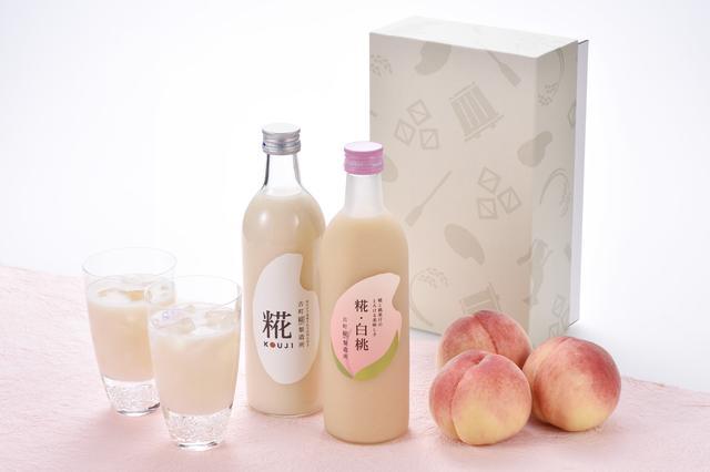 画像2: 旬の桃果汁を使った冷やして楽しむ夏の甘酒 「糀・白桃」