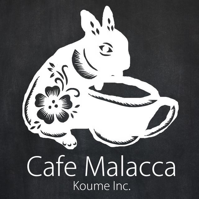 画像: 中崎町 カフェ マラッカ Cafe Malacca馬六甲 咖啡館