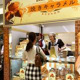 画像2: 大丸東京店の催事会場で1週間に1万個以上を販売!