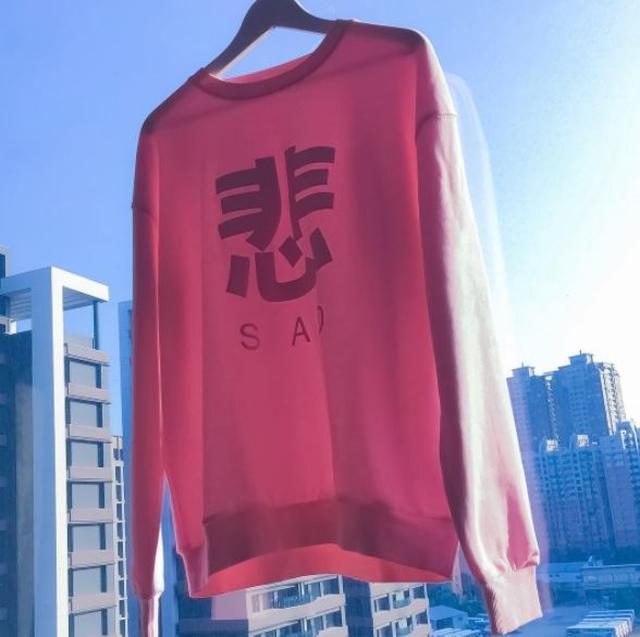 画像4: 台湾発ネオストリートブランド「MaryJaneNite」がヴィレヴァン通販に登場!