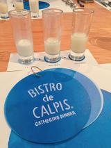 画像: 牛乳・発酵乳の飲み比べ