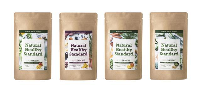 画像: Natural Healthy Standard.