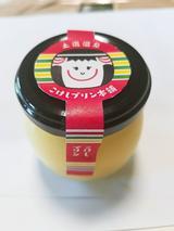 画像2: 日本初!こけしをコンセプトとしたプリン専門店が誕生!