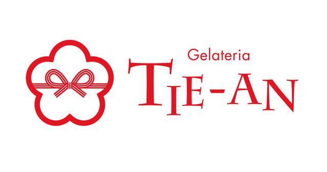 画像: 【Gelateria TIE-AN|たいあん】