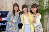 画像: 入山 杏奈(写真左)/AKB48チームAのメンバー。1995年12月03日生まれ。千葉県出身。愛称あんにん、2016年AKB48選抜総選挙第18位 武藤 十夢(写真中央)/AKB48チームKのメンバー。1994年11月25日生まれ。東京都出身。愛称とむ、2016年AKB48選抜総選挙第10位 小嶋 真子(写真右)/AKB48チーム4のメンバー。1997年5月30日生まれ。東京都出身。愛称こじまこ、2017年AKB48選抜総選挙第24位