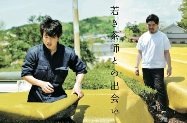 """画像: 【取材レポ】""""東京産""""抹茶100%使用したスイーツを堪能!茶摘みツアーに行ってきました!"""