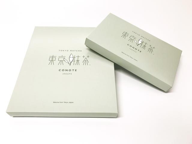 画像1: 東京抹茶 CONOTE
