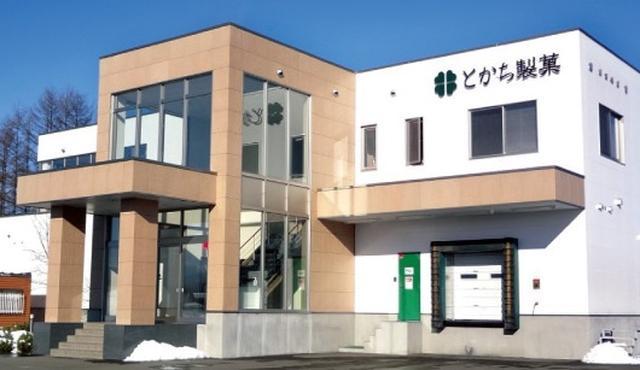 画像5: 白玉スイーツ専門店 「シロマルカフェ」がオープン!