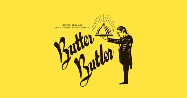 画像: Butter Butler (バターバトラー)