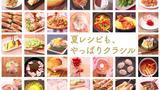 画像: レシピ動画サービス「kurashiru」、木村 文乃さん出演のTV CM放送スタート!