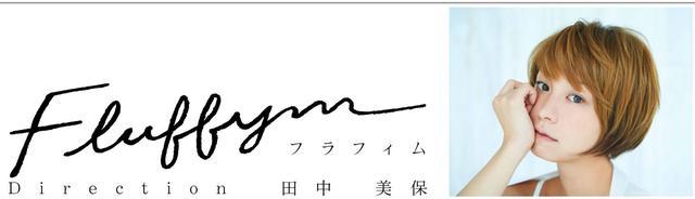 画像6: モデル田中美保さんが監修するアパレルブランド『Fluffym』が期間限定でポップアップストアをオープン!