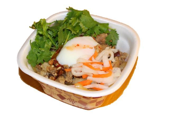 画像: ベトナム風パクチリタマ牛丼