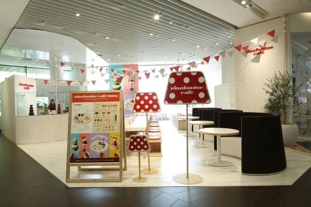 画像2: 【体験レポ】夏を可愛く彩る #ピノジェニック な「ピノフォンデュカフェ」に行ってきた!