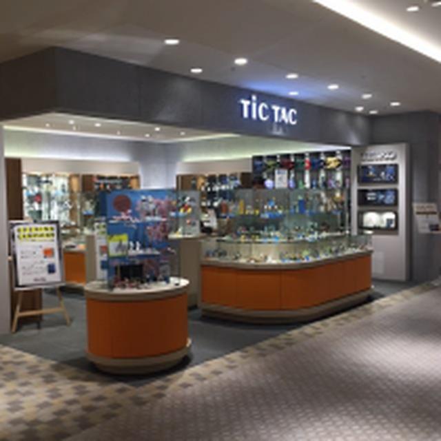 画像: TiCTAC【チックタック】腕時計のセレクトショップ